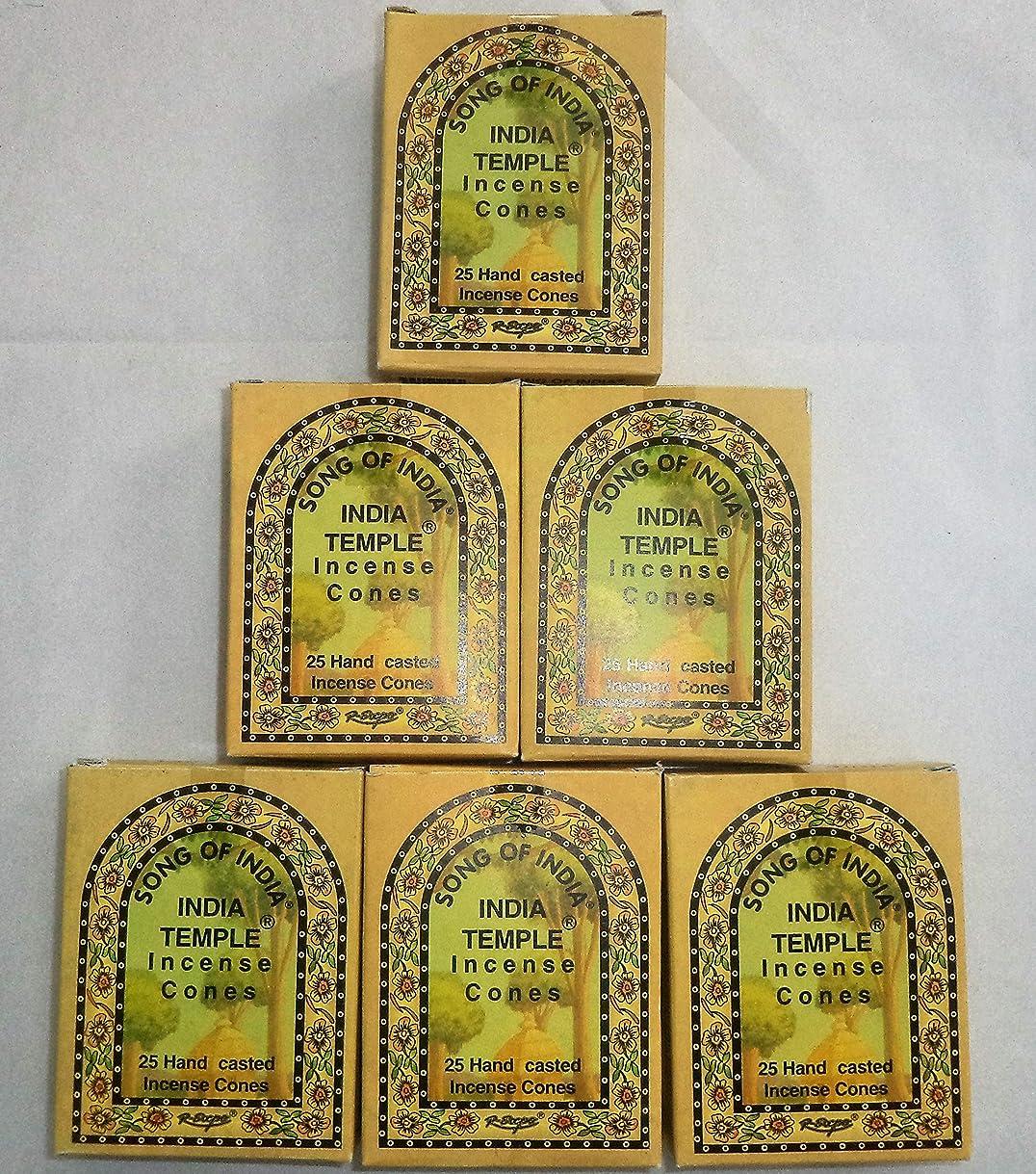 抑止するショッピングセンター認識Song of India Temple Cone Incense, 6 x 25 Cone Pack, 150 Cones Total