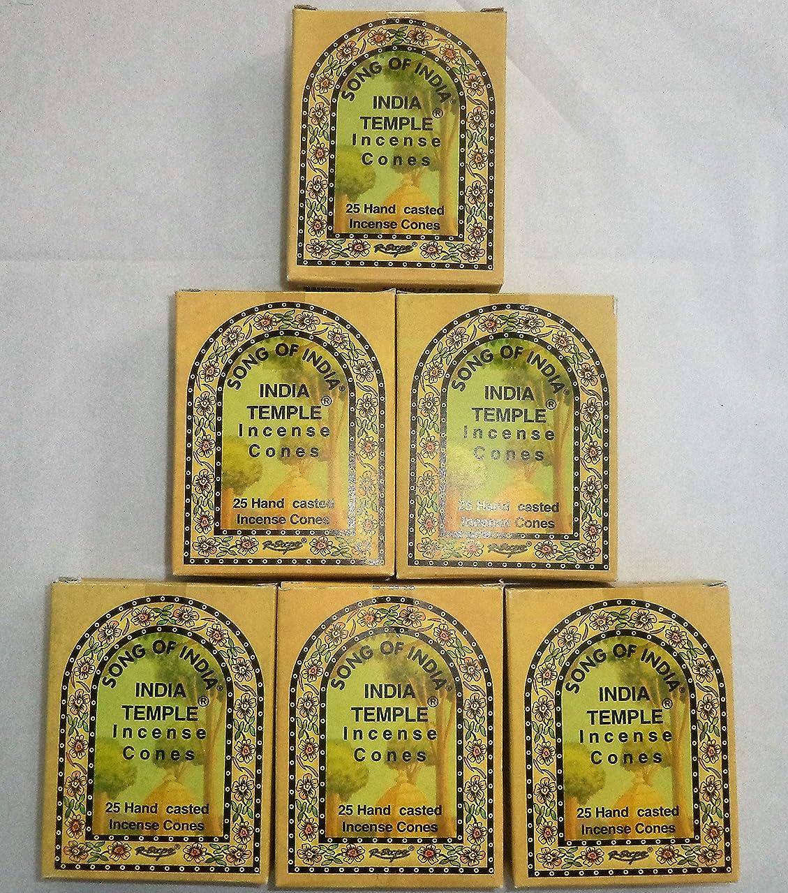 どれか複数光のSong of India Temple Cone Incense, 6 x 25 Cone Pack, 150 Cones Total