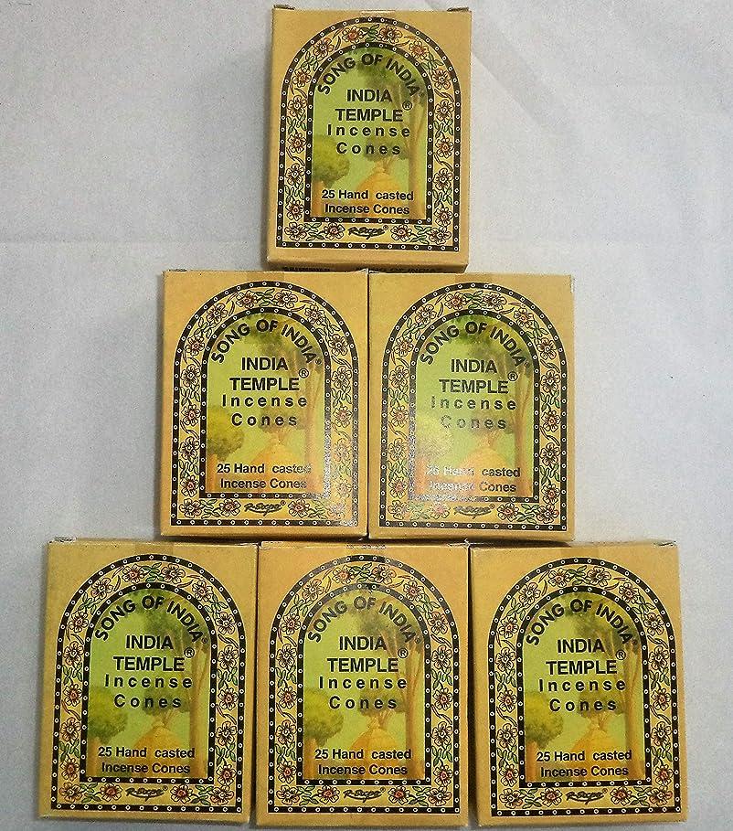ギャップ不良品盗賊Song of India Temple Cone Incense, 6 x 25 Cone Pack, 150 Cones Total