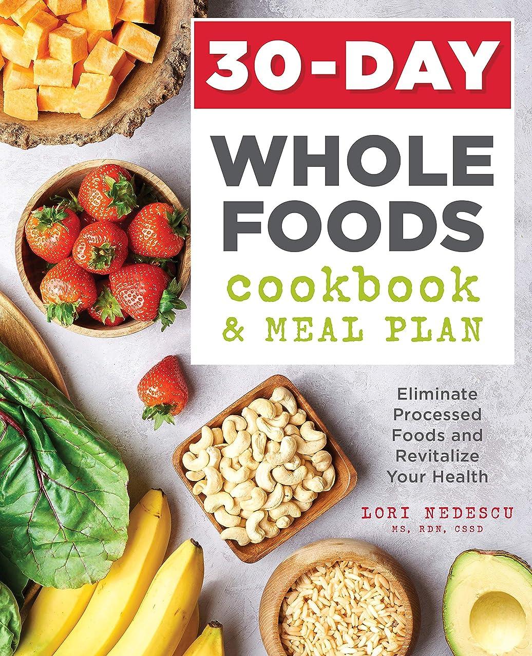 を必要としていますスケルトン襟30-Day Whole Foods Cookbook and Meal Plan: Eliminate Processed Foods and Revitalize Your Health (English Edition)