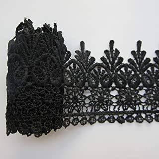 5 Yard Venise Floral Lace Edge Trim Ribbon 9cm Wide Vintage Style 8 Color Edging Trimmings Fabric Embroidered Applique Sewing Craft Wedding Bridal Dress Embellishment Gift Party Decoration(Black)