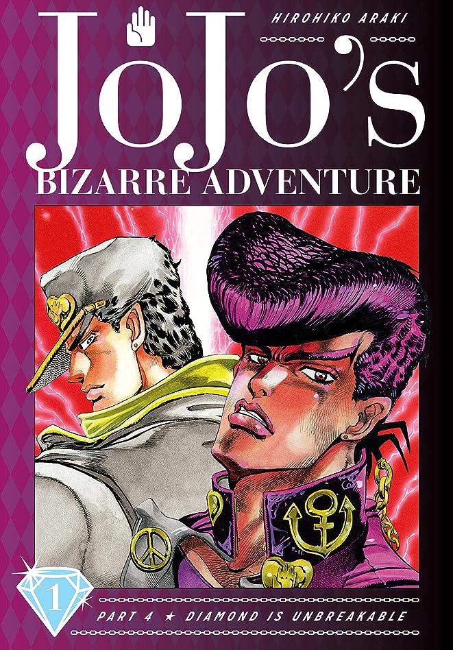繁殖敬危険JoJo's Bizarre Adventure: Part 4--Diamond Is Unbreakable, Vol. 1 (English Edition)