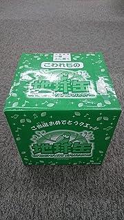 森永 チョコボール キョロちゃん おもちゃのカンヅメ 地球缶 【2011年限定プレゼント品】