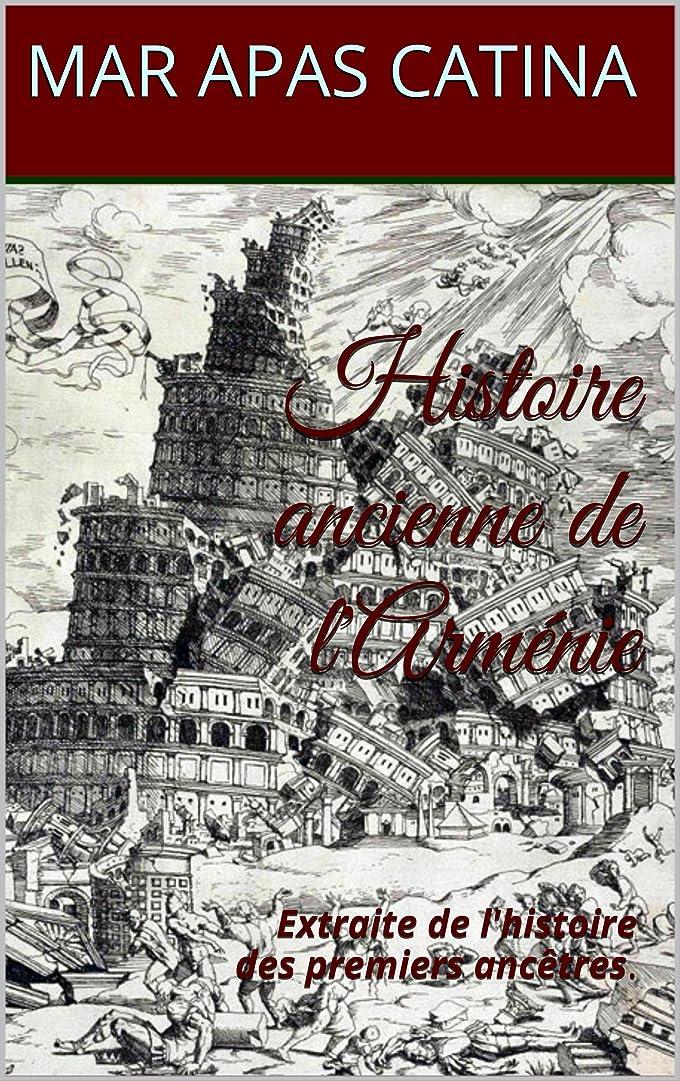 お祝い過度の疑い者Histoire ancienne de l'Arménie: Extraite de l'histoire des premiers ancêtres. (French Edition)