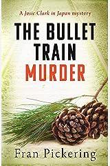 The Bullet Train Murder (Josie Clark in Japan mysteries Book 3) Kindle Edition
