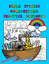 Bible Stories Handwriting Practice Workbook: Print Handwriting practice for young writers