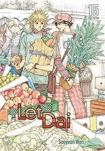 Let Dai Vol. 15