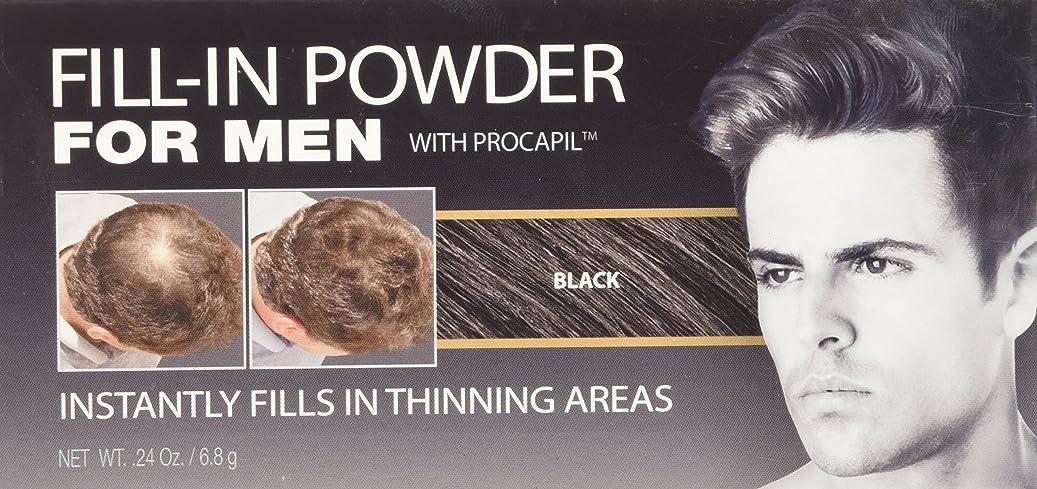 誤って平方小人Cover Your Gray Fill-In Powder for Men Black (並行輸入品)