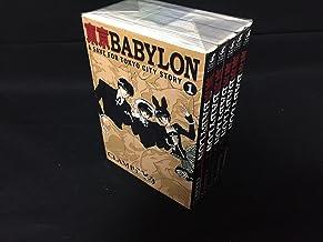 東京Babylon 文庫版 コミックセット (ウィングス文庫) [マーケットプレイスセット]