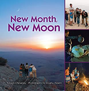 New Month, New Moon (Nature in Israel)