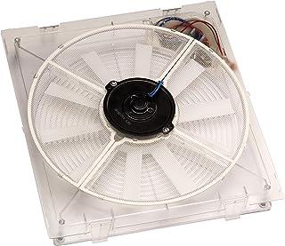 various design factory outlets huge inventory Amazon.fr : ventilateur - NARBONNE ACCESSOIRES / Pièces et ...