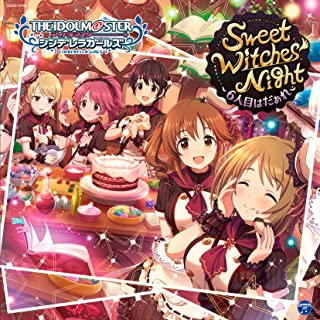 THE IDOLM@STER CINDERELLA GIRLS STARLIGHT MASTER 13 Sweet Witches' Night 〜6人目はだぁれ〜