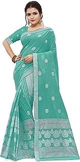 SKiran's Assamese Weaving Cotton Mekhela Chador Saree - Dn 7130 Mekhla Sador (Rama)