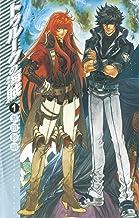 表紙: トゥルークの海賊1 (C★NOVELSファンタジア)   鈴木 理華