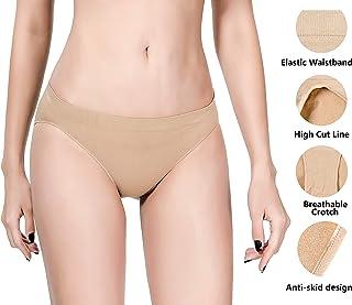 MOLLDAN Pro Dance Ballet Briefs for Women and Girls Seamless Gymnastics Underpants Dancer Beige Bottoms Ballerina Underwear