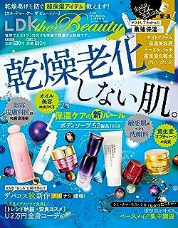 LDK the Beauty mini [雑誌]: LDK the Beauty(エルディーケー ザ ビューティー) 2019年 11 月号 増刊