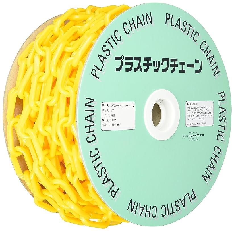 ボールうぬぼれた取り組むハイロジック プラスチックチェーン F#8 黄色 20m ドラム巻売り