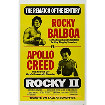 Movie Poster Rocky II (1979) 24x36 - This is a Certified Print with Holographic Sequential Numbering for Authenticity