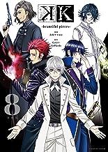 K -beautiful pieces- 分冊版(8) (少年マガジンエッジコミックス)