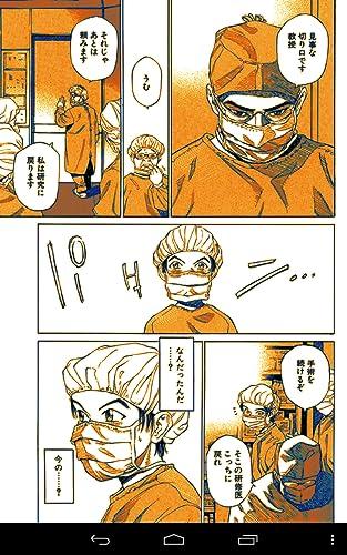 『ComittoNxN (Comic & 青空文庫 Viewer)』の5枚目の画像