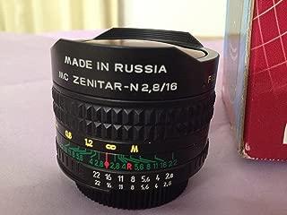 Fisheye Zenitar 2.8/16 MC Lens for Pentax K SLR DSLR Cameras