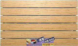 オーエ すのこ ナチュラル 約縦60×横100×高さ3cm 風呂 スノコ木目 ロング 抗菌 防カビ 日本製