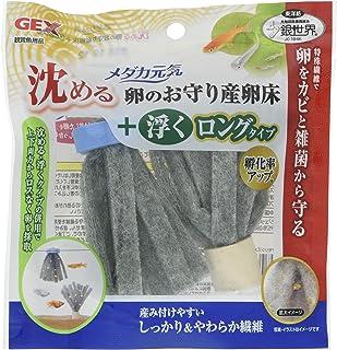 ジェックス メダカ元気 卵のお守り産卵床浮く&沈めるセット 2個入り 卵のカビ発生防止 特殊繊維 2個 (x 1)