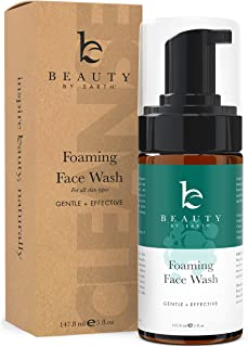 Foaming Face Wash - Cleanser Made w/Organic & Natural Vegan Ingredients for Gentle Cleansing of Sensitive, Dry, Oily, Acne Prone - Foam Soap Works w/Facial Brush, Best for Men Women & Teens (1 pack)