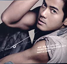 aaron kwok mp3