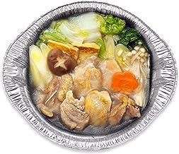 【調理済み鍋セット】名古屋コーチン 炙りもも白だし鍋【冷凍 1人前】高速!鍋奉行