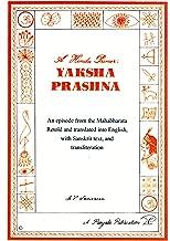 A Hindu Primer: Yaksha Prashna - Third Edition