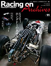 表紙: Racing on Archives Vol.11 | 三栄書房