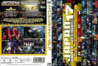 JAPAN DANCE DELIGHT VOL.17 [DVD]