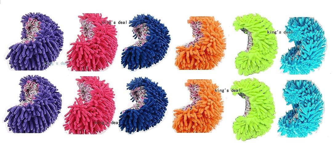 語民間トレッドking's deal 履ける マイクロモップ ,歩くだけで 簡単 お掃除 モップスリッパ  マイクロファイバー 6足 セット (緑、ピンク、オレンジ、青、サファイア、紫の6足セット) (6 カラー)