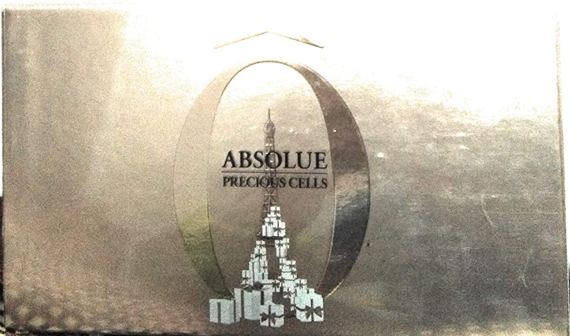 捧げる家禽レイアウトランコム Absolue Precious Cells Set: 2x Intense Revitalizing Cream SPF15 + Recovery Night Cream + Eye Cream + Oleo-Serum 5pcs並行輸入品