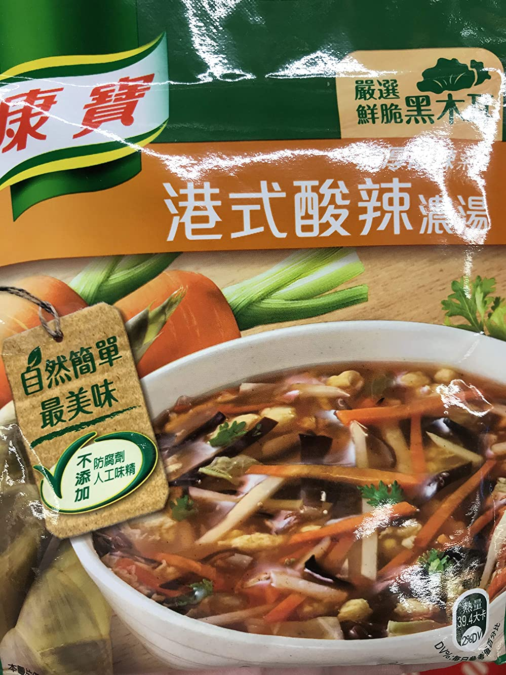 Hot & Sour Soup Mix - 1.77 oz - Product of Taiwan