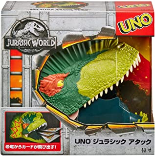 UNO Attack Jurassic World