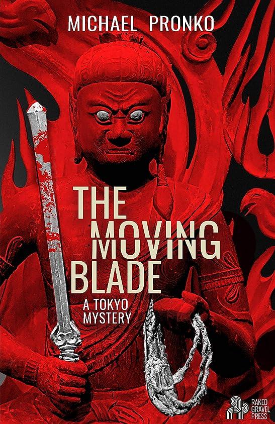 生長さビジュアルThe Moving Blade (English Edition)