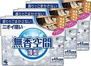 【まとめ買い】無香空間 薄型 消臭剤 本体 無香料 126g×3個