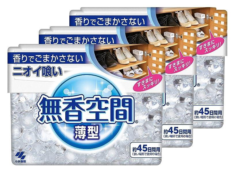 引き付けるたっぷりフロー【まとめ買い】無香空間 薄型 消臭剤 本体 無香料 126g×3個