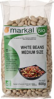Organic White Beans by Markal ,500gm (Off White)