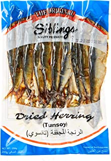 Siblings Dried Herring Tunsoy, 200 gm