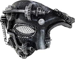 Vintage Steam Punk Mesh Eye Mask Mechanical Men Venetian Mask for Masquerade