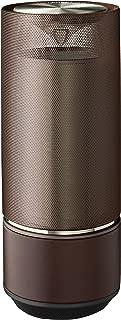 Yamaha Ls X70Portable Bluetooth Speaker (3.5Mm Stereo Mini Jack Plug,Bronze, Ls-X70 (Bronze)