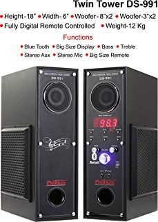 Dotsun Multimeadia Speaker Tower Hometheater bluetooth (Black)