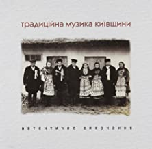 Treasures of Ukrainian Folk Music. Traditional Songs and Instrumental Music of the Left-Bank of Kyiv Region