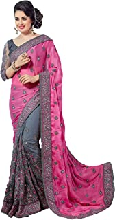 2a14ca1fd471cd Saree For Women Hot New Releases Most Wished For Most Gifted Party Wear  Saree For Women