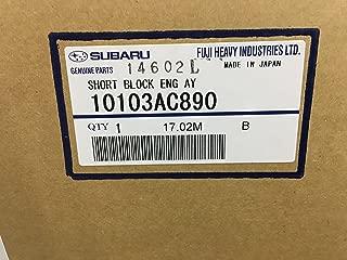 Genuine NEW OEM SUBARU 2008-2018 STI 2.5 LITER SHORT BLOCK EJ257 ENGINE 10103AC890