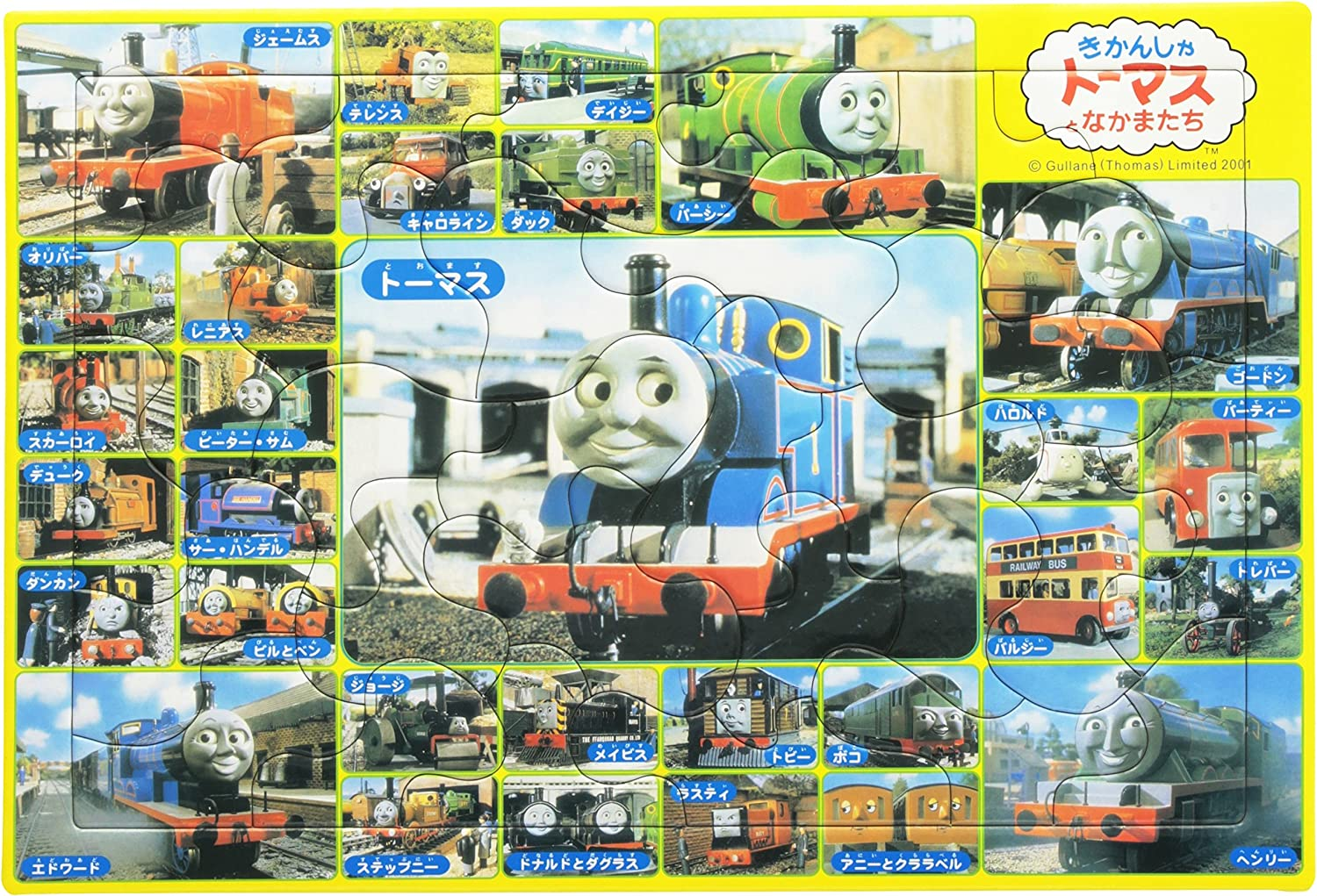 Colleagues large set 26209 and Picturesque puzzle 30 piece Thomas (japan import) by Apollo