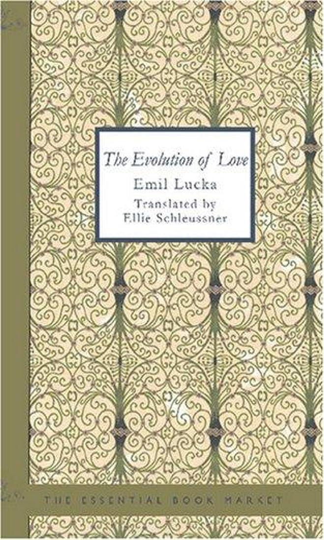 社会主義津波雷雨The Evolution of Love (English Edition)